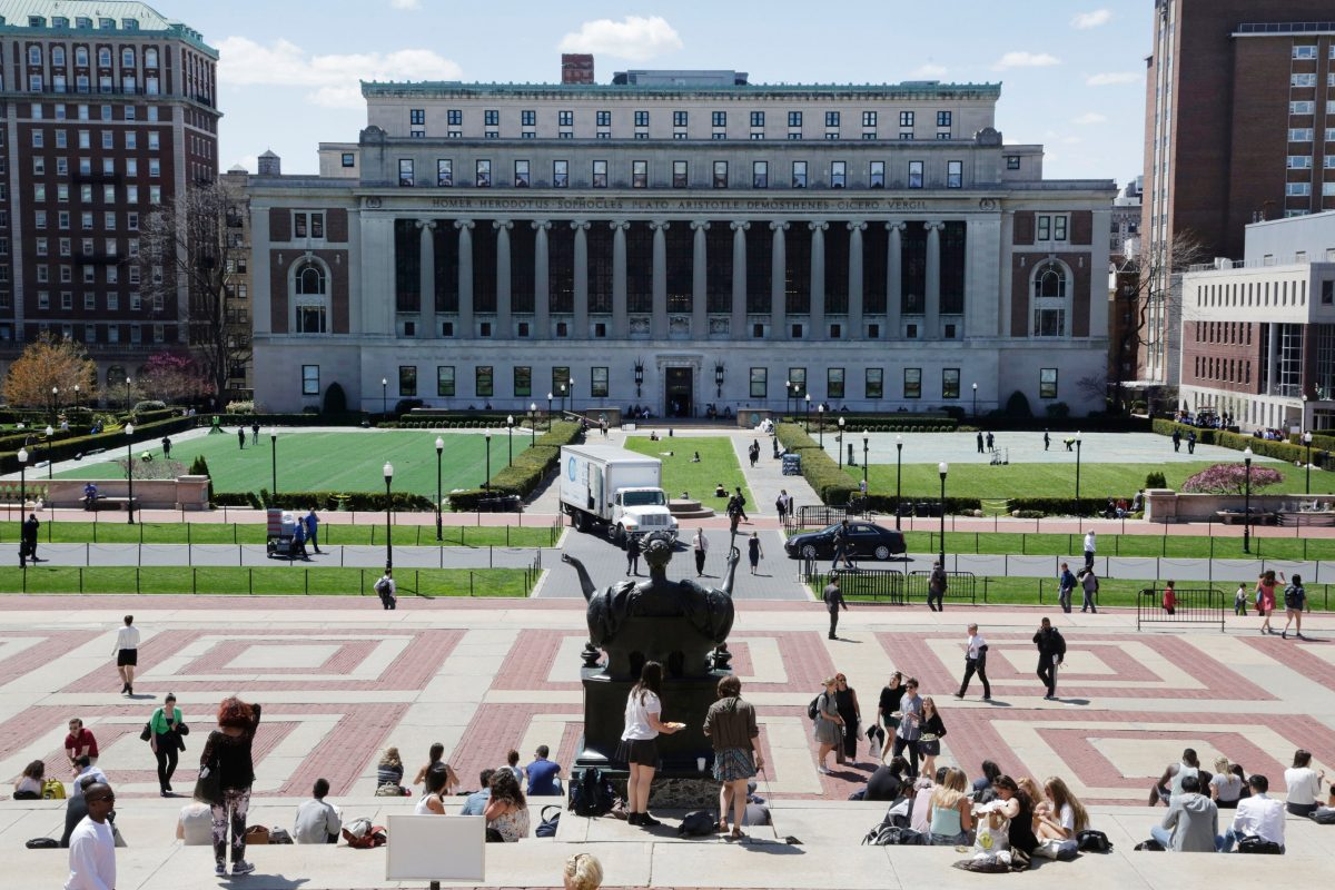 Jobs for College Students at Columbia University