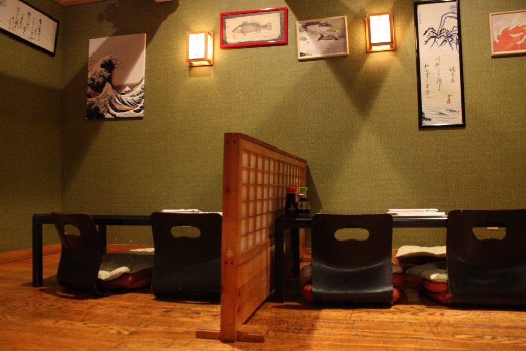 An image of Ichiban interior