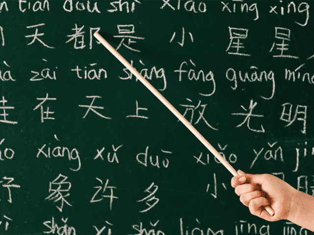 Words in the Chinese Language on blackboard