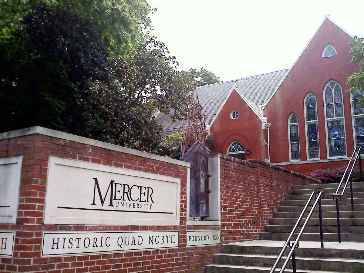 10 Hardest Courses at Mercer University