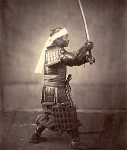 old picture of a samurai holding sword