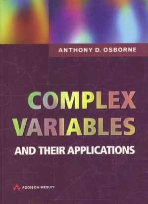 A Complex Variables Textbook Cover