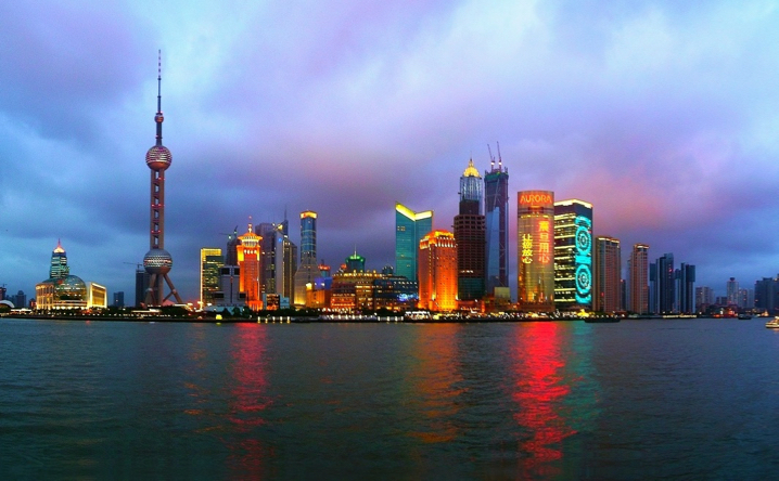 The Shanghai skyline at night.