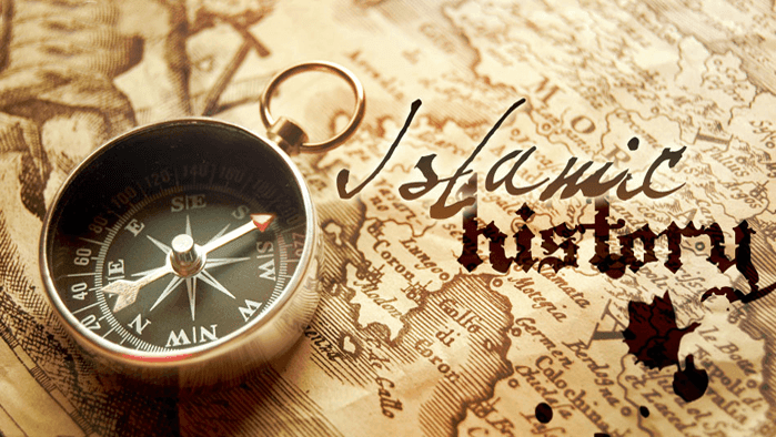 A poster written Islamic history with a compass on top of a map
