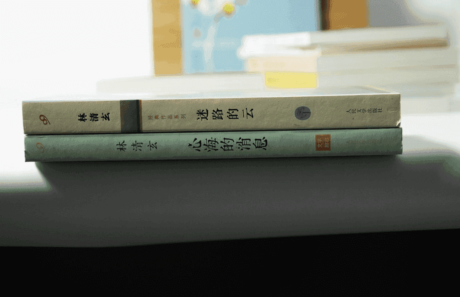two books about chinese literature