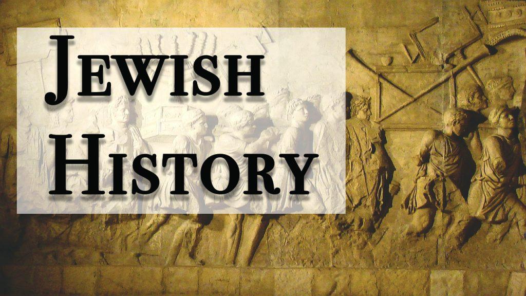 A poster written JEWISH HISTORY