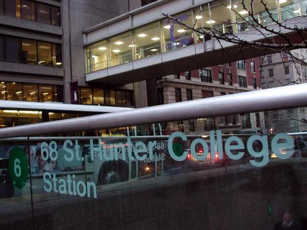 10 Coolest Courses at CUNY Hunter College