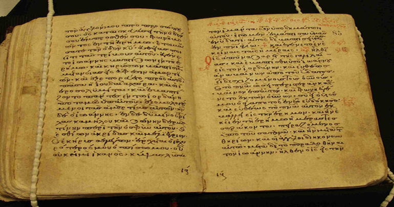 a booklet of letters written by Saint Paul.
