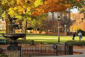 10 Coolest Courses at Radford University