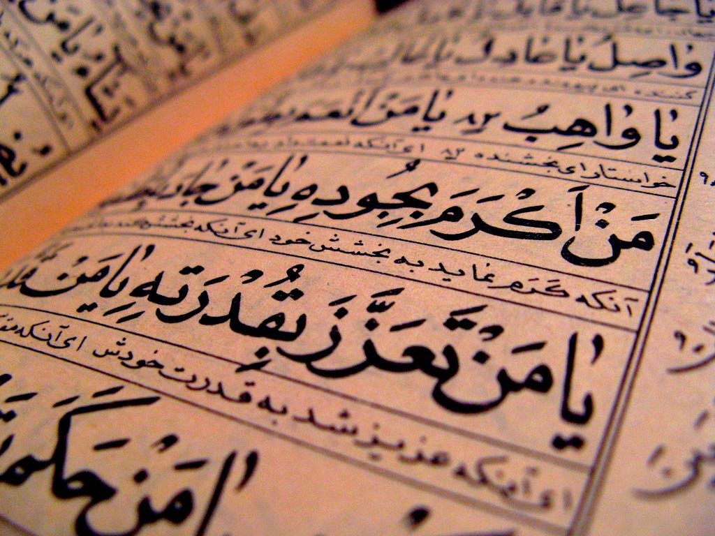 arabic text in book