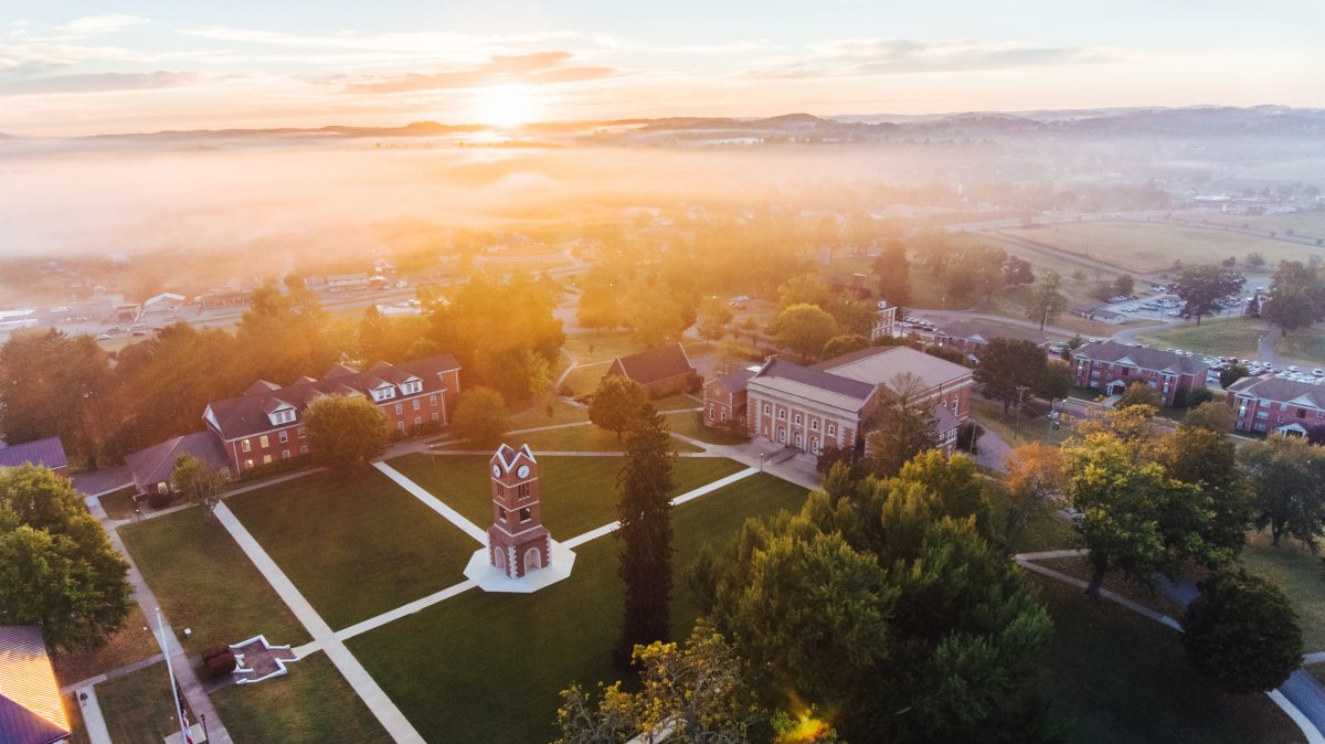 Top 10 Buildings You Need to Know at Lincoln Memorial University