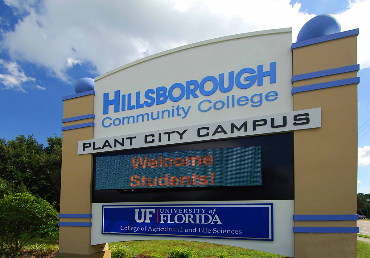 10 Buildings You Must Know at Hillsborough Community College-Plant City