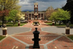 10 Buildings at East Tennessee State University You Need to Know