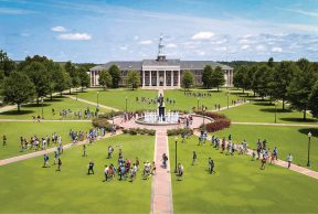10 Buildings You Need to Check Out at Troy University