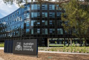 Math Courses at Australian National University