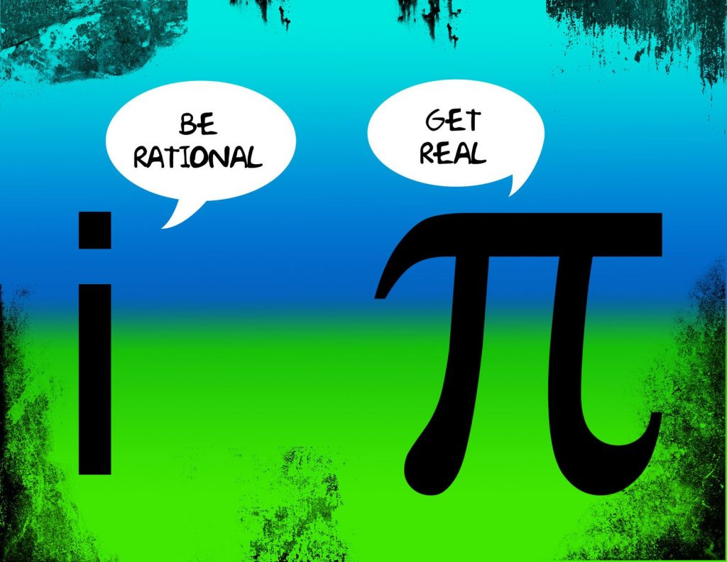 A math joke involving the variable i and the symbol pi.