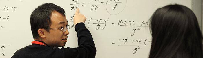 teachers at baruch teaching students mathematics